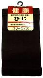 《年間定番》ひじ用 サポーター 1枚入り 黒