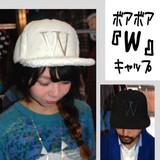 【SALE】もこもこボア『W』CAP【意味深でかわいい!】