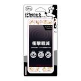 ディズニーiPhone 6用 衝撃を軽減する液晶保護フィルム