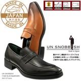 [メンズ][日本製]本革ビジネスシューズ T600 MADE IN JAPAN