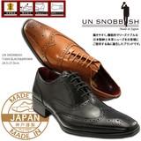 [メンズ][日本製]本革ビジネスシューズ T604 MADE IN JAPAN