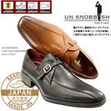 [メンズ][日本製]本革ビジネスシューズ T607 MADE IN JAPAN