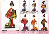<和雑貨・人形>日本人形 9インチ