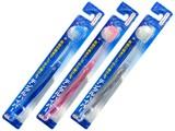 【奥歯の奥までしっかり磨ける歯ブラシ】デンタルハイパー山切りカット・かため