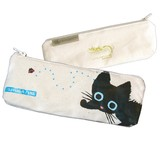 Issho ga iine Cat Pencil Case