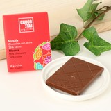 【チョコレート】【再入荷】マサラ