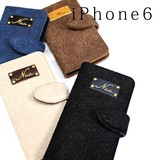 Notebook Type Case Genuine Leather 4 Colors
