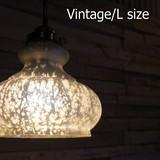 ヴィンテージガラスランプ  ラージドーム