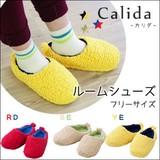 Calida(カリダ) ルームシューズ AKB-326BE/AKB-326RD/AKB-326YE