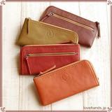 どんぐりレザーのLファスナー長財布【日本製】 薄いのにたくさん入る『大人可愛い』