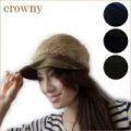 【値下げ!】【Crowny】ボアワークキャップ<3color・日本製・手洗い可・ガーリー>