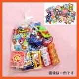 【お菓子】『袋詰め菓子 おかっしー300』(上代300円分)