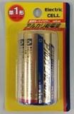 ECアルカリ乾電池 単1 1P 台紙【電池】