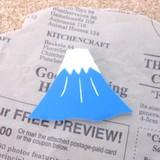 富士山バッジ:unpetit(アンぺティット)