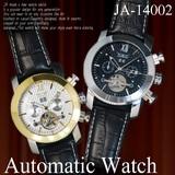 【ケース・保証書付き】本革 自動巻き DAY&DATE ビッグフェイス 腕時計☆JA-14002
