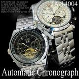 【ケース・保証書付き】自動巻き DAY&DATE ビッグフェイス&インナーベゼル 腕時計☆JA-14004