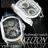 【ケース・保証書付】自動巻き エングレーブテイスト スケルトン メンズ 男性用 腕時計☆YSW-12001