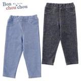 Bon chou chou * ストレッチパンツ