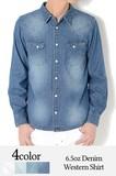 ※再入荷しました♪【年間定番】 No brand 6.5oz デニム ウエスタン 長袖シャツ◇全4色◇