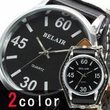 【ビッグフェイス】チェ−ン付きベルト メンズ腕時計 WC2【Bel Air collection】