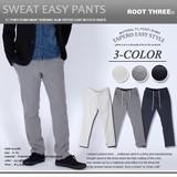 2015 S/S ponte fabric Sweat Pants