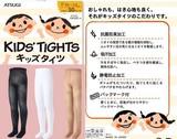 【日本製:新着 白あります】KID'S TIGHT キッズタイツ 50D