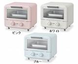 オーブントースター やきたて ぷちはこ (ブルー・ピンク・ホワイト)