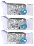 【はき心地、新感覚♪】アツギリブ:紳士 クルー丈ソックス 4P【お買得4足組】