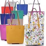 【秋冬新色入荷】A4サイズ花柄リバーシブルバッグ トートバッグ【ブロム2】