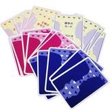 パーティーグッズ コンパ王様カード コンパで盛り上がる王様ゲーム