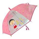 【ちびまる子ちゃん】KIDS傘(ももいろ)