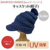 【a.v.v】キャスケット<3color・かわいい>