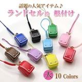 【大】全10色★カラフルで可愛いランドセル鈴の根付け♪キュートなカラーが大人気♪/ tp-058