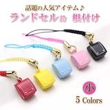 【小】全5色★カラフルで可愛いランドセル鈴の根付け♪キュートなカラーが大人気♪/ tp-059