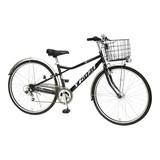 <直送品><レジャー><自転車>通勤快速クロスバイク700C FCR700
