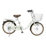 <直送品><レジャー><自転車>シニア向けサイクル20 SM20A