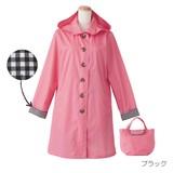 ★SPECIAL PRICE★【レインコート】 ステンカラーコート ピンク