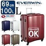【人気】スーツケース 超軽量 静音バイエル社製PC 100L