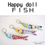 ■2015SS 新作■ Happy doll FISH