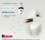 トイレ空間を除菌・消臭!LEDライト搭載プラズマクラスターイオン発生機<照明・インテリア・電球>