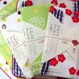 【Japanese Style】ジャパニーズスタイル2015「春」さくら季節柄 てぬぐい&ハンカチ