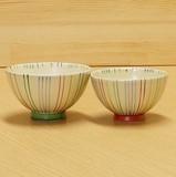 Arita Ware Tokusa Rice Bowl