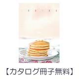 【カタログ無料】株式会社キシマ Kishima 総合カタログno91