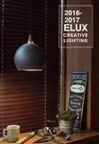 【カタログ冊子】株式会社ELUX CREATIVE LIGHTING / 総合カタログ