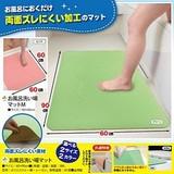 【お風呂洗い場マット ピンク グリーン 60×90】吸着マット バスマット 滑り止めマット 入浴マット
