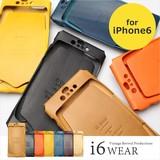 【レザー】【日本製】【iphone6】  携帯電話ケースイタリアンレザー