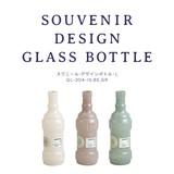 【特価】スタンプ風のレトロなラベルとペールトーンの配色【スヴニール・デザインボトル・L】