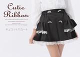 アウトレット/SALE(トドラー女の子)レース使いストライプキュロットスカート