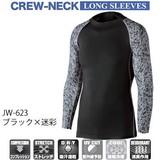冷感・消臭PS長袖クルーネックシャツ ブラックX迷彩<暑さ対策・熱中症・UVカット・UV対策・スポーツ>