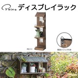 ■2015SS 新作■ ディスプレイラック